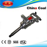 """Buy cheap Air Tools 1"""" Square Drive Assembly Air Impact Wrench from Wholesalers"""