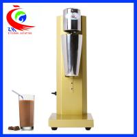 Buy cheap Single Cup Milk Shake Machine Commercial Large Capacity Low Noise from Wholesalers