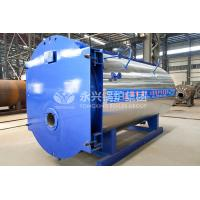Buy cheap WNS 15t/h Best Service and Technical Support Industrial Gas Fired Steam Boiler from Wholesalers