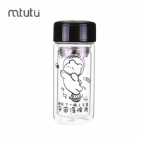 Buy cheap Double Wall Tea Water Separator Glass Bottle Black Color from wholesalers