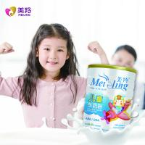 China 400g Sterilized Instant Children Lamb Milk Powder factory