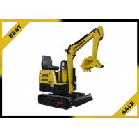 Buy cheap 900kg Construction Equipment Excavator Flexible And Convenient  Manipulation Koop Engine from Wholesalers