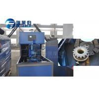 Buy cheap 30000 Kg PET Jar Manufacturing Machine 80 - 150 BPH Theoretical Output from Wholesalers