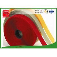 Buy cheap 10mm - 180mm hook and loop tape for sewing , white velcro tape 100% Eco - Friendly from Wholesalers