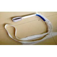 Buy cheap One Eye Endless Webbing Sling 350kg White Webbing Sling Safety Factor 7 To 1 from Wholesalers