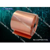 Buy cheap C11000 Double Side Shiny Electrolytic Copper Foil / electrodeposited Cu Foil from Wholesalers