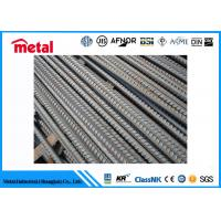 Buy cheap 8 - 400mm SAE 4140 Steel Round Bar , Galvanized Chrome Moly Round Bar from Wholesalers