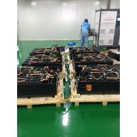 China 226.8kwh NMC  Special Vehicle Battery With High Energy And Rate  For 18T Sweeping Vehicle factory