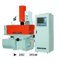 Buy cheap D7160 EDM MACHINE from Wholesalers