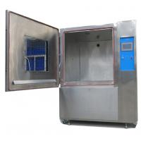 China Customized Programmable Sand and Dust Test Chamber China official 3rd party calibarted report on sale