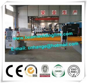 China CNC Plasma Cutting Machine In H Beam Welding Line , Plasma Flame Cutting Machine factory