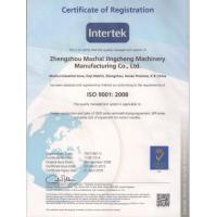 Wuhan G-Young Industry & Trade Co., Ltd. Certifications