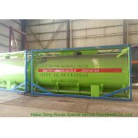 Buy cheap 20Feet HCL Acid ISO Tank Container For Shipping UN1789 Steel Lined PE 16mm from Wholesalers