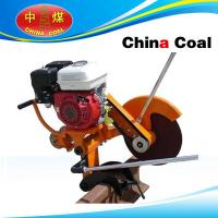 Buy cheap CRC-6.5 Internal Combustion Rail Saw Machine from Wholesalers
