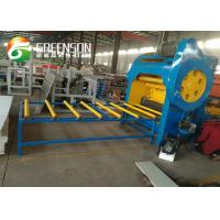 Buy cheap High Speed Automatic Economic Sheet Plate Perforating Machine from Wholesalers