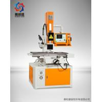 Buy cheap superdril machine Hosen EDM Hole Drilling Machine (  drilling diameter 0.15-3.0mm) NC4535 from Wholesalers