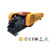 Buy cheap China factory price high-quality small double roll stone crusher for sale from Wholesalers