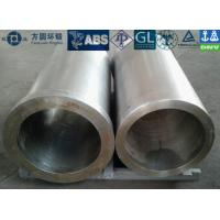 China JIS BS EN AISI ASTM DIN Hot Rolled Or Hot Forged Seamless Carbon Steel Tube factory
