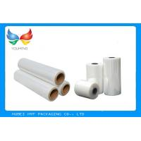 Buy cheap Professional PVC Shrink Film Protective Greenhouse Plastic , 30-50mic Thickness from Wholesalers