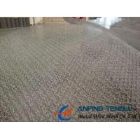 China 105-300 Model Stainless Steel Knittted Wire Mesh With Good Penetrability factory