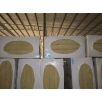 China rock wool board insulation factory