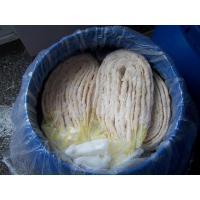 Buy cheap Tubed Hog Casing, Salted Hog Casing, Natural Sausage Casing from Wholesalers