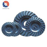 Buy cheap China diamond cutting tools 6 150mm turbo row waved spiral grinding disc cup wheel for concrete floor from Wholesalers