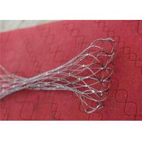 Buy cheap stainless steel rope mesh/cable mesh/stainless steel cable mesh/stainless steel from wholesalers