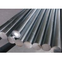 Buy cheap Large Diameter 430 SS Round Bar AISI DIN With Mill Edge And Slit Edge from Wholesalers