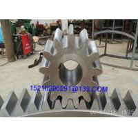 Buy cheap Large Diameter Steel Arc Bevel Gears Shaft With Casting / Forging / Machining from Wholesalers