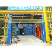 China Civil Office Building 3 Doors 60m / Min Construction Site Elevator factory