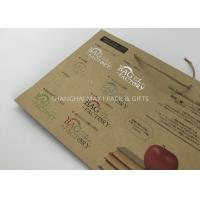 China Carrier Branded Brown Paper Gift Bags Printed With Logo Personalised Custom Made factory