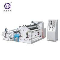 China Paper Automatic Slitting Machine Surface Rewinding Type Electric  Working Way factory