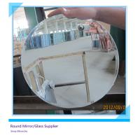 China Round Oval Arch 4mm Decorative Glass Mirrors Water Proof With Beveled Edge factory