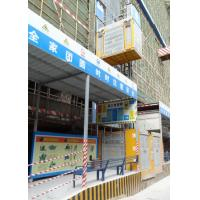 Buy cheap Modular Safe Building Site Hoist 3 Doors Payload Capacity 2000 KG Per Cage from Wholesalers