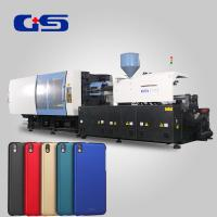 Buy cheap Large Servo Motor Injection Molding Machine For Mobile Phone Plastic Cover Making from Wholesalers