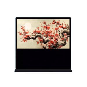 "China Hd 1080p 65"" Free Standing Horizontal Digital Signage 500cd/m2 factory"