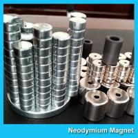 Buy cheap Custom Size Industrial Neodymium Magnets AC Induction Gearmotors Magnet from Wholesalers