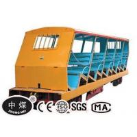 Buy cheap See all categories XRC Series Slope Man Car from Wholesalers