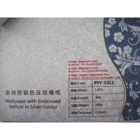 Buy cheap High Weather Resistance Inkjet Printing Media Wallpaper Solvent from Wholesalers