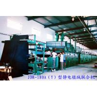 Buy cheap Increase Dehydration Rate Flocking Machine With Hot Air Circulation Oven from Wholesalers