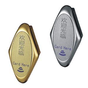 Quality Customized Sauna Sensor Lock, Drawer Lock, Document Cabinet Door Lock for sale
