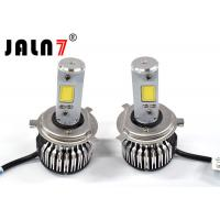 China J7 Automotive Led Headlight Bulbs , H1 H7 H13 H16 H4 Led Headlight Bulb on sale