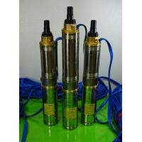 Buy cheap 7.8 KW High Pressure Water Pump , 12 Volt Dc Submersible Pump Electric from Wholesalers