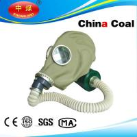 Buy cheap full face anti gas mask with natural rubber material from Wholesalers