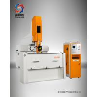 Buy cheap Super High Speededm hole drilling machine  HOSEN edm drilling machine (  drilling diameter 0.15-3.0mm) NC12060 from Wholesalers