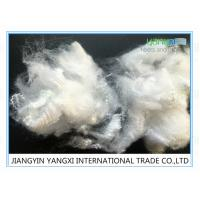 Buy cheap 1.5 Denier Spunlace Non Woven Polyester Fiber Low Foaming With Excellent Carding from Wholesalers