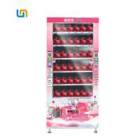 China WM2FD Gift Toy vending machine Lucky box,game vending machine for sale,Famous China Producer Supply on sale