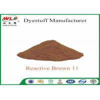 100% Strength Powder Tie Dye Reactive Brown 11 dip dyeing ISO Approve