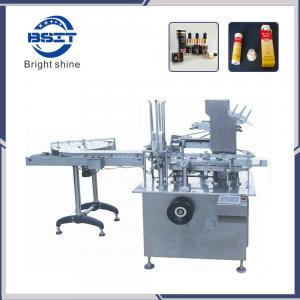 China Good price Bsmz-125K L Grain Bag Box Packing Cartoning Machine factory